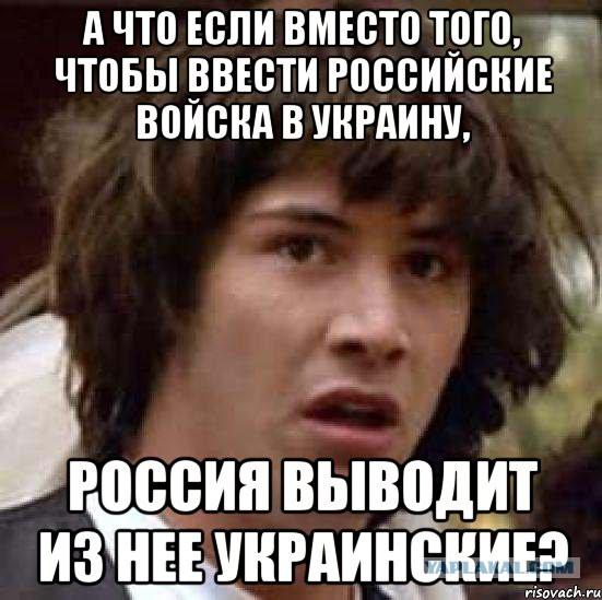 Часть Донбасса снова осталась без водоснабжения, - ДонОГА - Цензор.НЕТ 5155