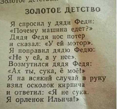 http://s00.yaplakal.com/pics/pics_original/2/8/4/13154482.jpg