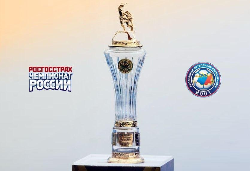 карту можно международный кубок чемпионов по футболу на сезон 2017-2018 результат получился качественным
