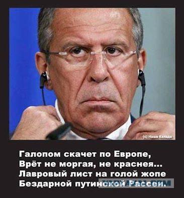 МИД Украины решительно осуждает террористов на севере Ирака - Цензор.НЕТ 9296