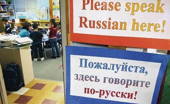 Штрафы за использование иностранных слов