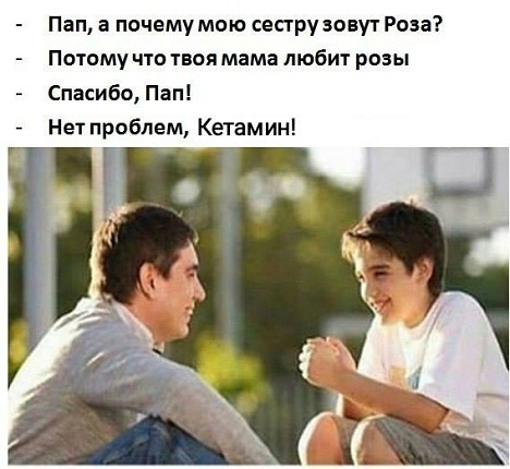 http://s00.yaplakal.com/pics/pics_original/2/8/6/11305682.png
