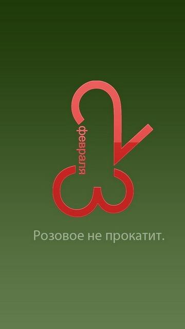 http://www.yaplakal.com/uploads/post-27-13298496194763.jpg