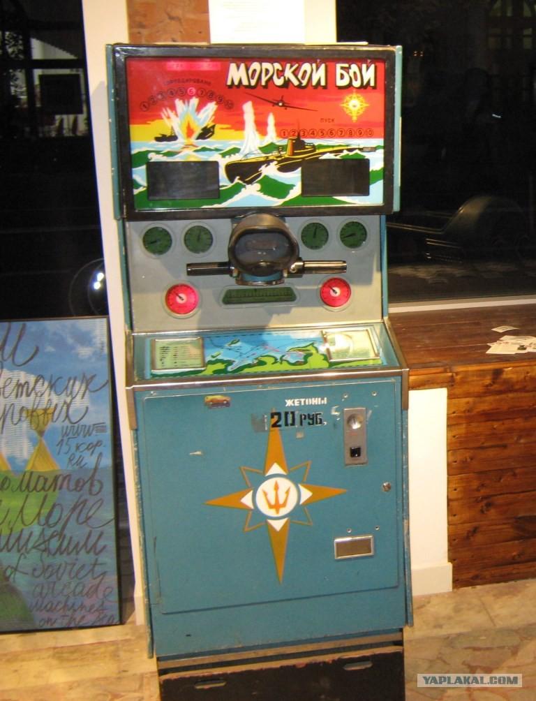 Игровой автомат в чемодане