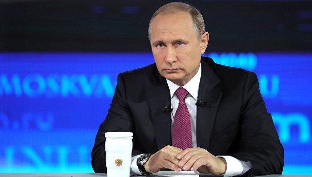 Путин: следующему президенту РФ предстоит обеспечить рост доходов граждан страны