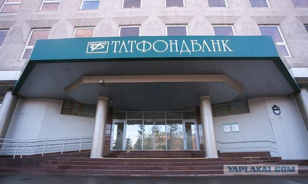 В Казани при попытке подать заявление задержали вкладчиков лопнувших банков
