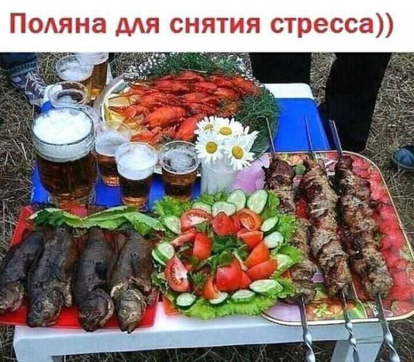 http://s00.yaplakal.com/pics/pics_original/2/8/7/11183782.jpg