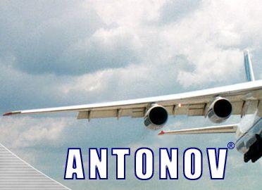 """Авиаконцерн """"Антонов"""" прекращает существование"""