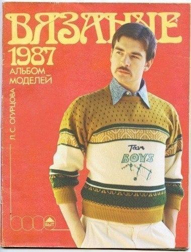 Куплю свитер Boys.