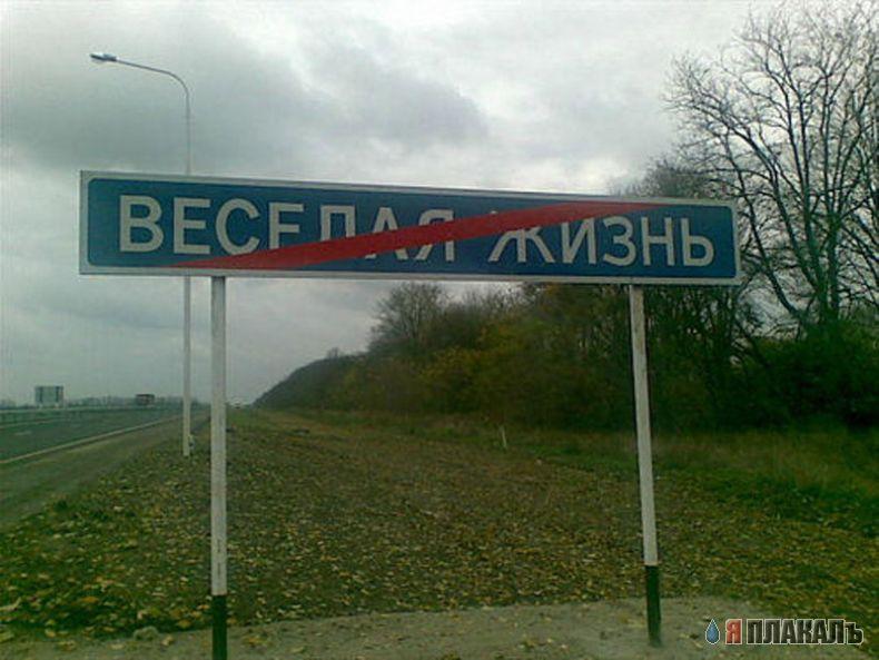 Совет Федерации РФ одобрил закон о приостановке ЗСТ с Украиной - Цензор.НЕТ 8341