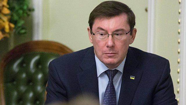 Луценко сообщил об аресте еще одного судна российской компании на Украине