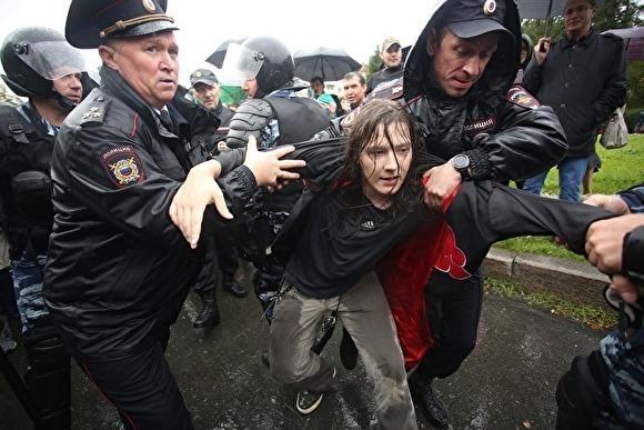 В МВД заявили, что Запад готовит сценарии конфликтов в регионах РФ