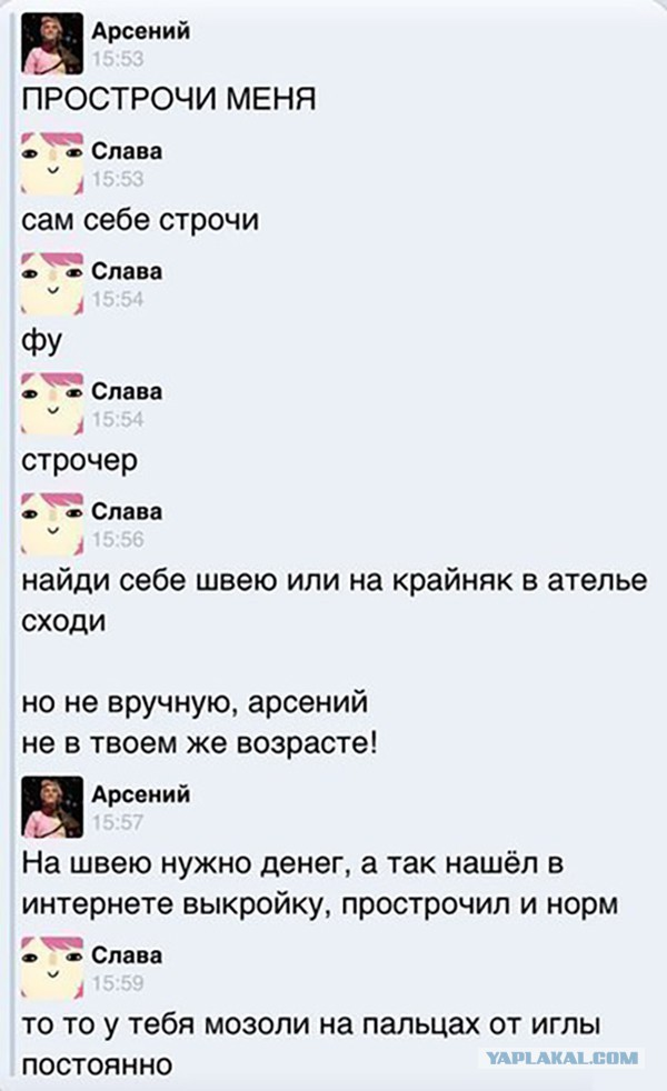 virt-s-devushkoy-v-perepiske