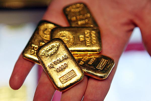 Жительницу Амурской области осудили за присвоение найденного на дороге золота