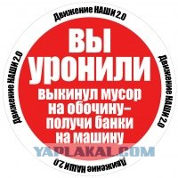 Объявления и таблички Post-28-12899252071379