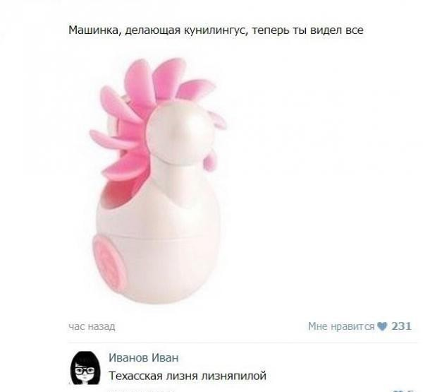 Вредно Ли Делать Кунилингус