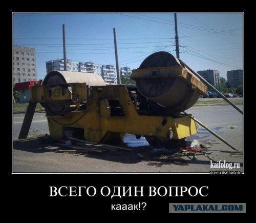 ОБСЕ подтвердила исчезновение водителя на Донбассе - Цензор.НЕТ 7638