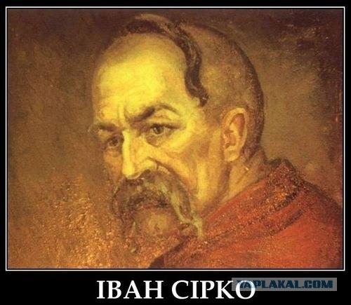 """Украине нужен новый """"план Маршалла"""", - Сорос - Цензор.НЕТ 9042"""