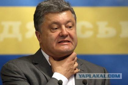Спасая Украину, Евросоюз