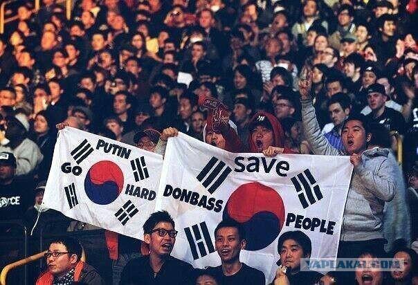Южная Корея. Правильный баннер