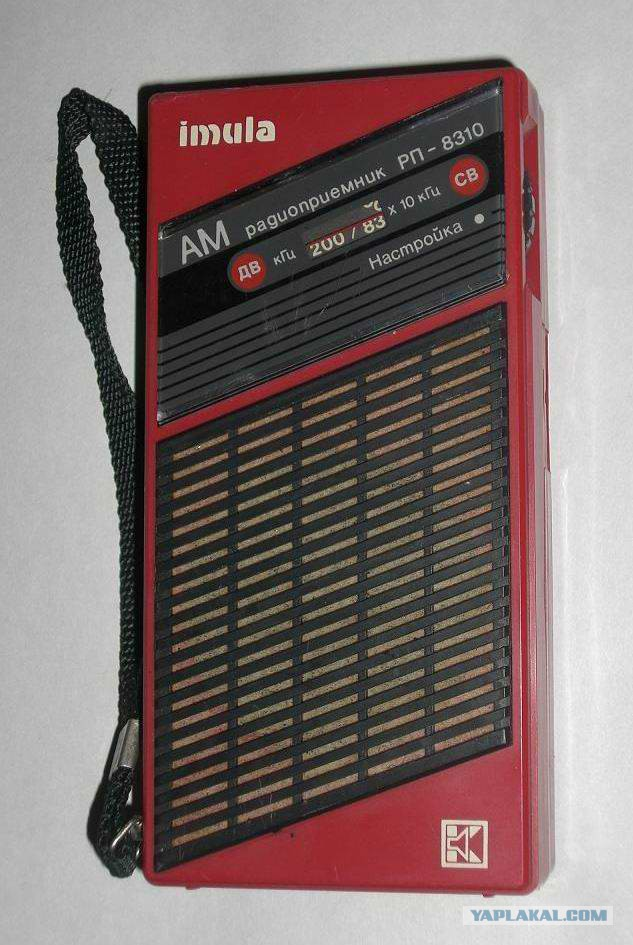 IMULA RP-8310 made in 1989