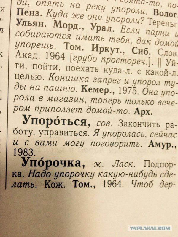 Романтик Значение Слова В Толковом Словаре 3 Класс