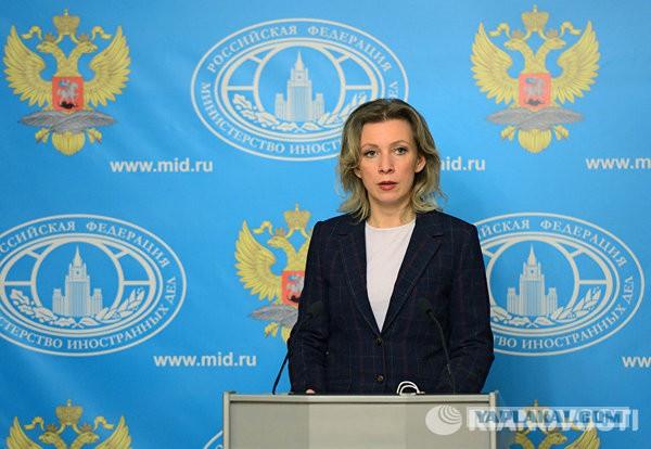 Захарова: возможности вести дела с НАТО и ЕС, как это было раньше, нет.