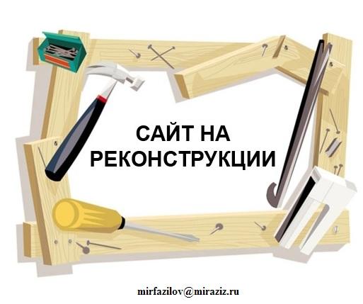 На сайте ведутся технические работы.  Приносим свои извинения.  - 1 Ноября 2013 - Армянские фильмы онлайн...