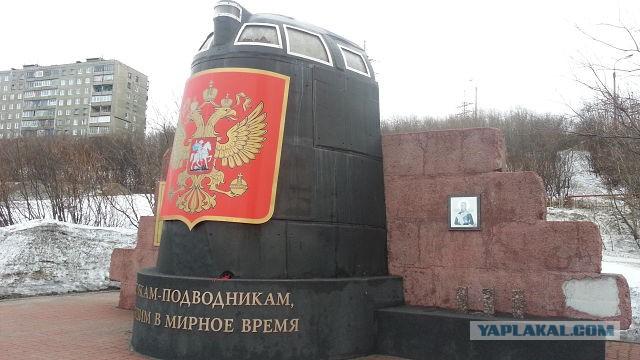 Командировка в Мурманск прошла отлично