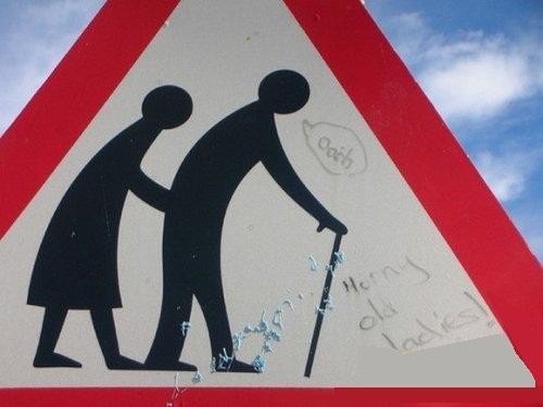 Прикольные дорожные знаки (22 фото)
