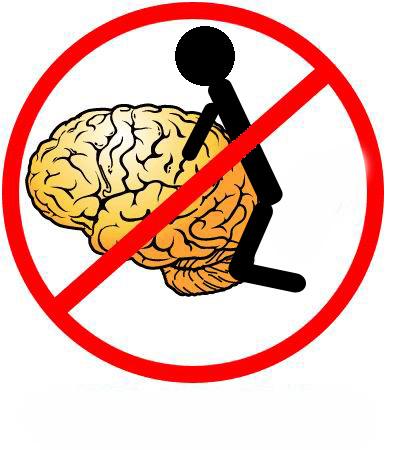 Значок мозги не ебать