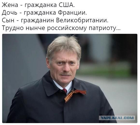 Член Высшего совета «Единой России»