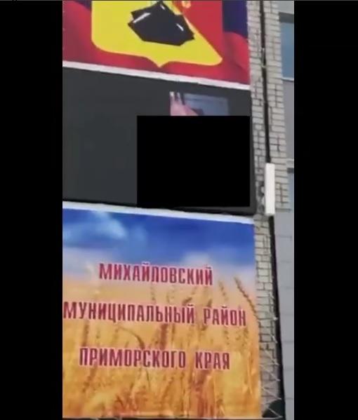 В Михайловке на здании администрации во время масленичных гуляний транслировали порно