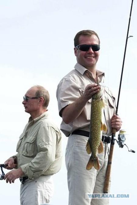 Путин и рыба