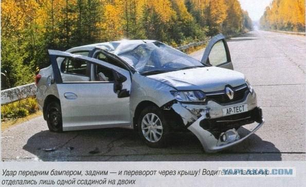 Издание Авторевю попало в аварию при испытании нового Логана на Дмитровском полигоне