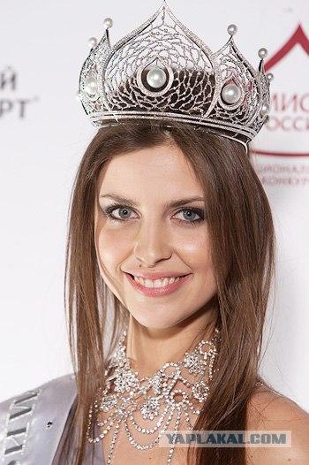 На сегодняшний день национальный конкурс Мисс Россия приобрел.