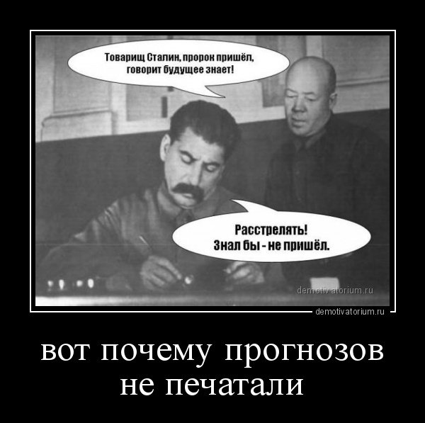 """""""Сидеть в кресле """"премьера"""" Аксенову осталось недолго, 3-6 месяцев, а может, и того меньше"""", - Шкиряк - Цензор.НЕТ 6176"""