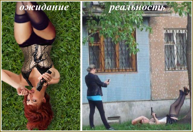 мужские фото на аву: