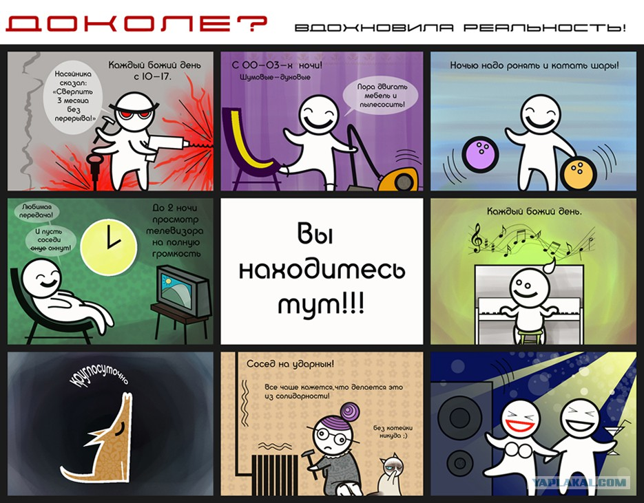 http://s00.yaplakal.com/pics/pics_original/2/9/8/2644892.jpg
