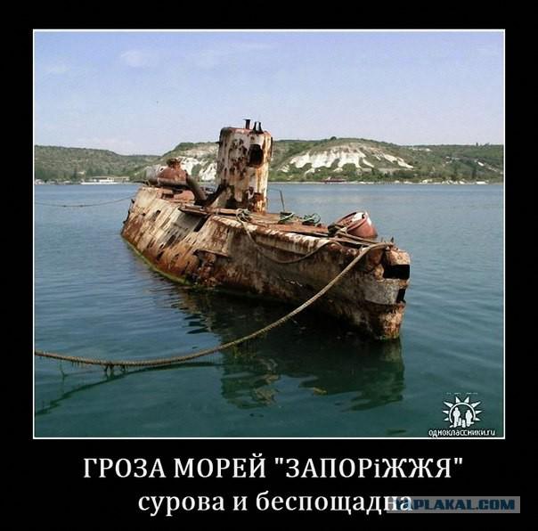 Украинские приколы. - ЯПлакалъ: www.yaplakal.com/forum2/st/750/topic773859.html