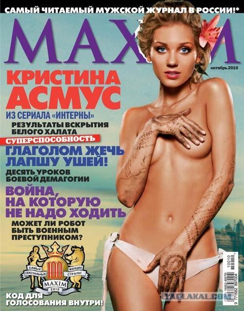 porno-pimenova-katya-saratov