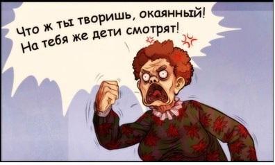 http://s00.yaplakal.com/pics/pics_original/2/9/9/3828992.jpg