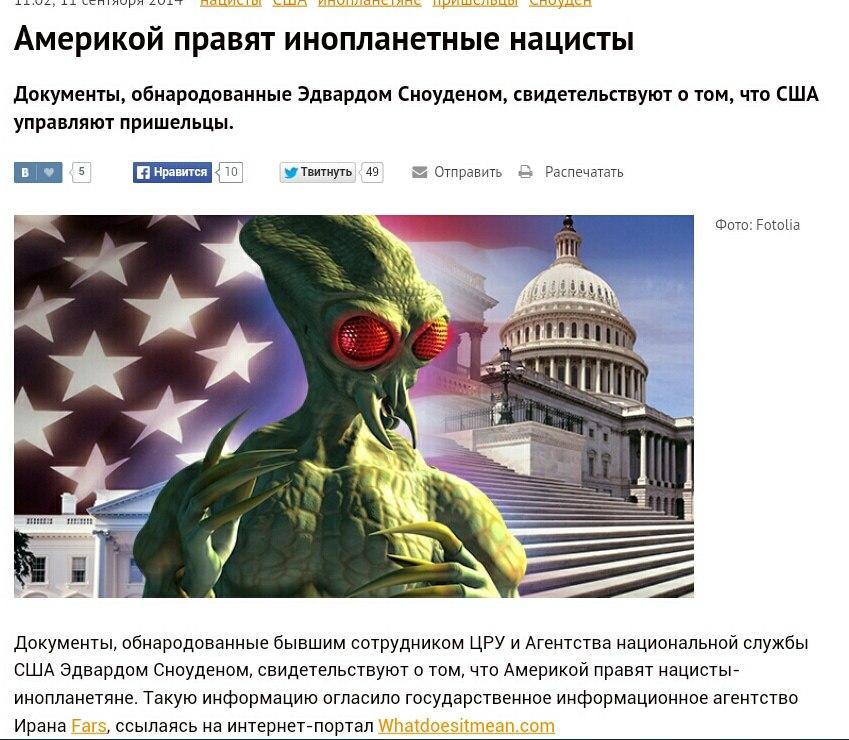 США готовят новые жесткие энергетические санкции против России, - The Wall Street Journal - Цензор.НЕТ 2383