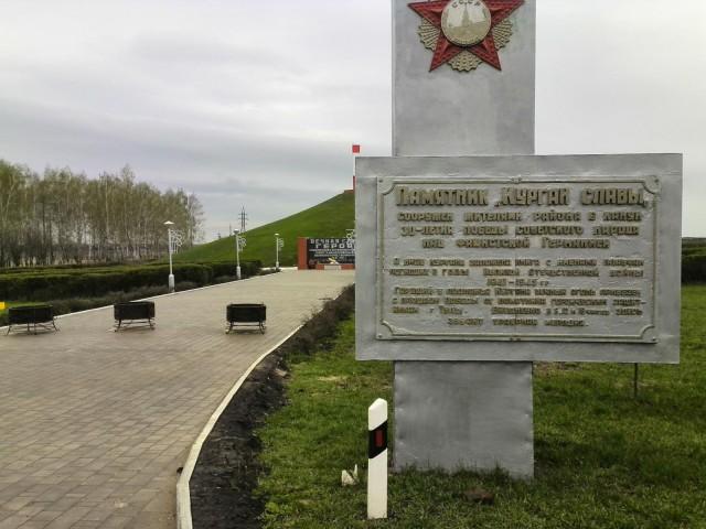 Чтобы помнили. Фотопоездка Москва - Белгород