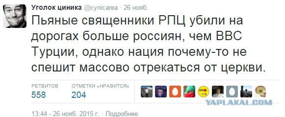 Эрдоган опроверг обвинения Путина и предложил ему уйти в отставку - Цензор.НЕТ 6018