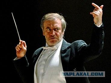 Валерий Гергиев поддержал Pussy Riot