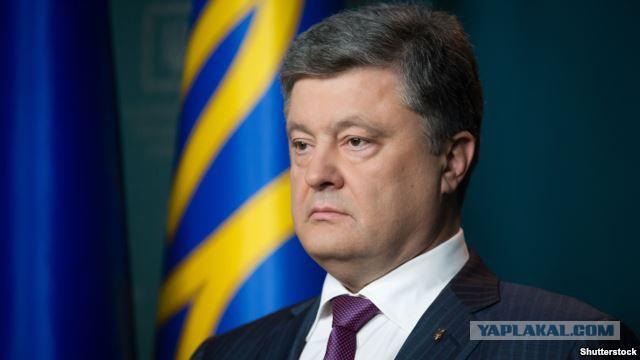 Пётр Порошенко: Сегодня я — крымский татарин