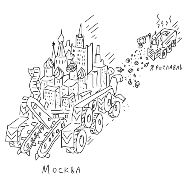 Хроники хищных городов России