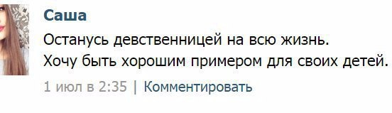 vnuchka-devstvennitsa-hochet