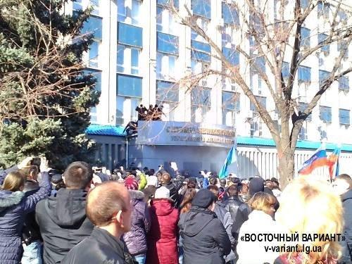 Митингующие штурмом взяли СБУ в Луганске